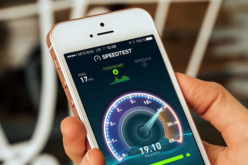 У какого сотового оператора наибольшая скорость интернета?