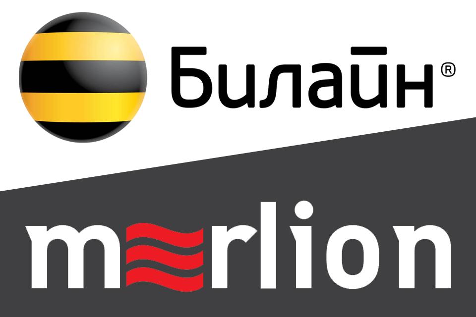 «Билайн» продает SIM-карты оптом в Merlion