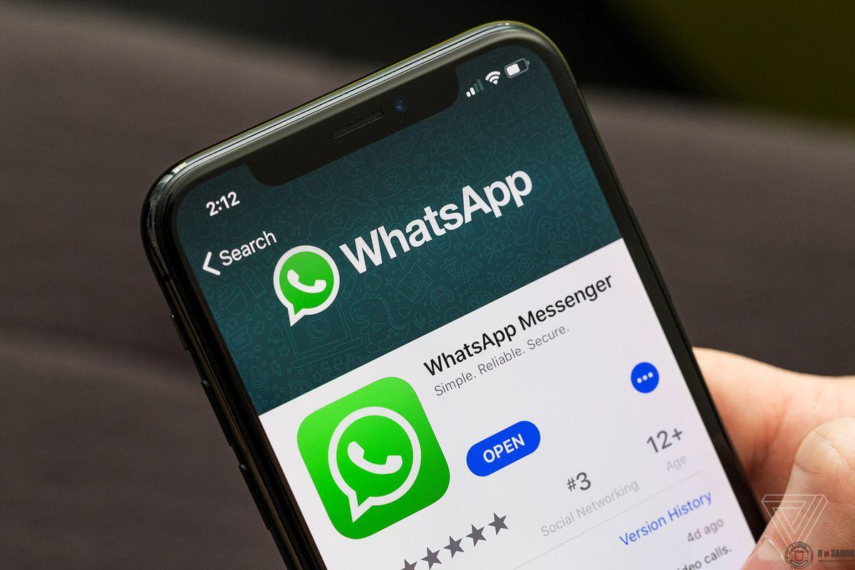 Какие новые функции появятся в WhatsApp в ближайшем обновлении?