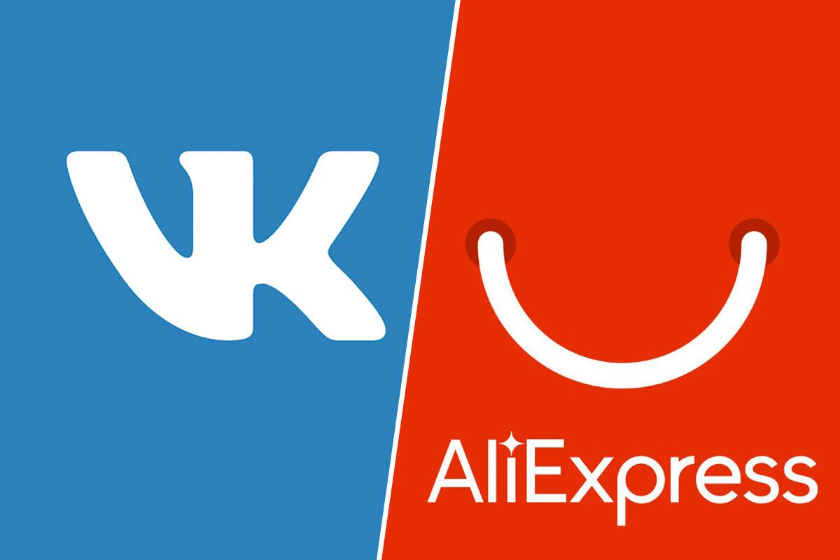 В соцсети «ВКонтакте» заработал сервис AliExpress