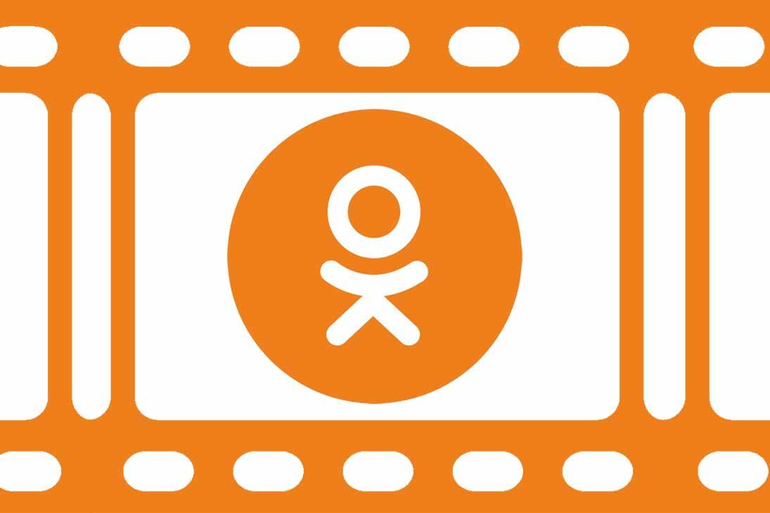 «Одноклассники» запустили умную видеоленту в мобильном приложении