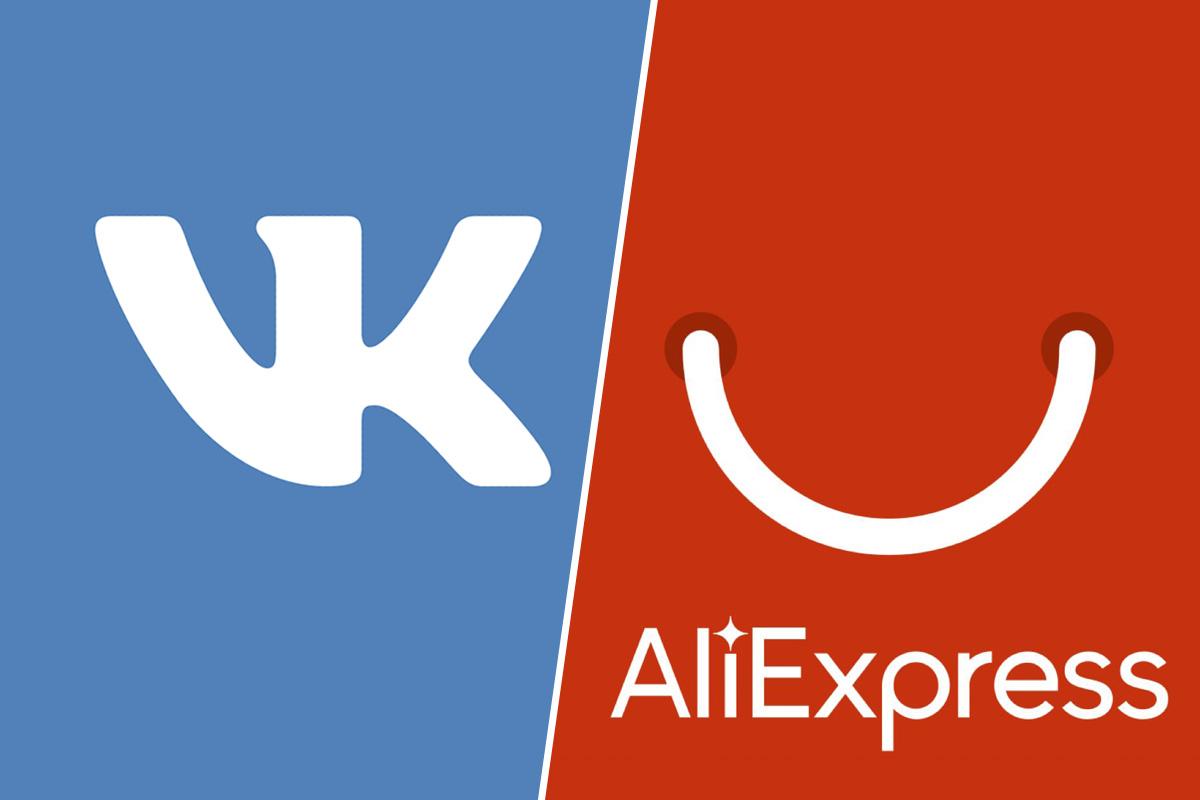 «ВКонтакте» начала продавать товары сAliExpress и Tmall