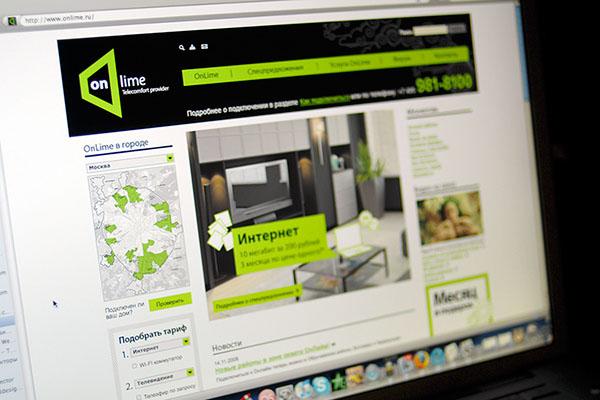 Интернет-провайдер Onlime признался в перегрузке интернета из-за массового карантина