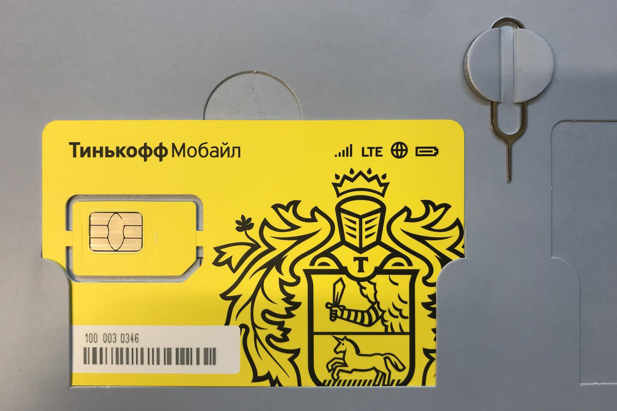 «Тинькофф мобайл» запускает продажи SIM-карт в регионах