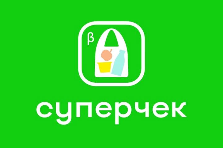 «Яндекс» запустил приложение «Суперчек» для сравнения цен в продуктовых сетях