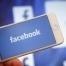 Facebook собирает информацию о звонках и сообщениях пользователей