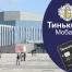 Тинькофф мобайл запускает продажи SIM-карт в Пензенской области