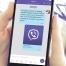 Мессенджер Viber перешел отметку в 1 млрд зарегистрированных пользователей