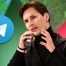 Павел Дуров объяснил вчерашние сбои в работе Telegram