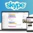Skype снова изменил дизайн