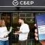 Сбербанк создал социальную сеть «Инсайдер»