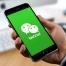WeChat приостановил регистрацию новых пользователей
