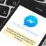 Facebook введет шифрование личных сообщений на всех своих платформах