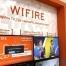 Оператор Wifire отмечает высокий рост трафика и повышает скорость интернета