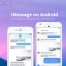 Айфоновский iMessage запустили на Android