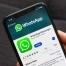 WhatsApp получил тёмный режим