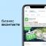 ВКонтакте запустила новый инструмент для продвижения рекламы в мобильных приложениях