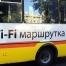 NetByNet запустила Wi-Fi-сеть в маршрутках Новой Москвы