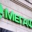 «МегаФон» оштрафован за рассылку рекламы без согласия абонента